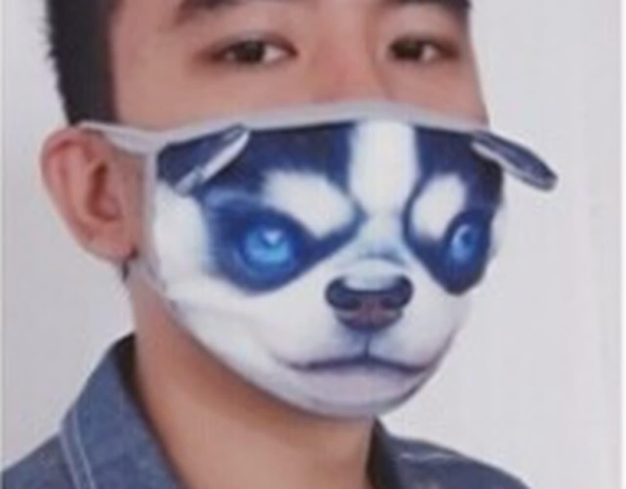 アニマル柄のマスク「可愛い 動物耳付きマスク」全18種