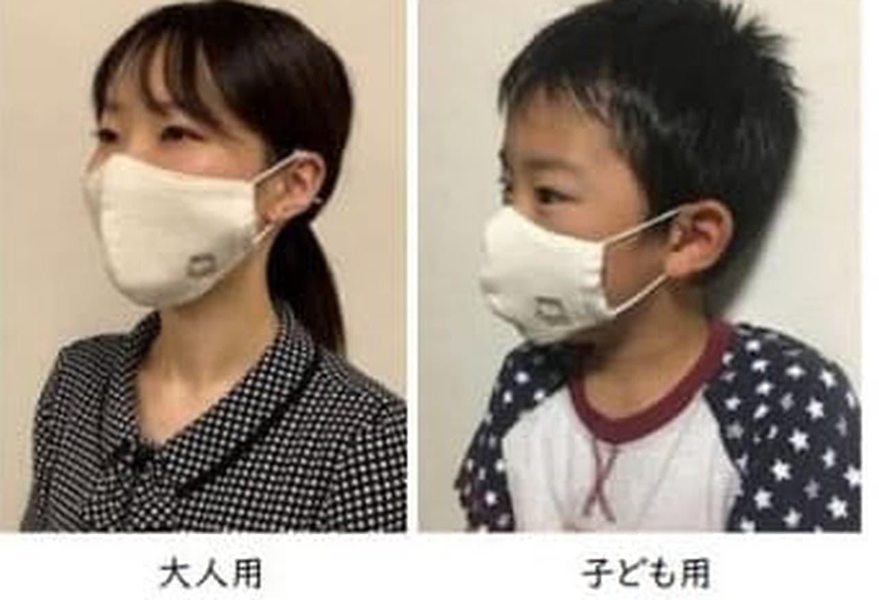 シャボン玉石けんが肌に優しい「シャボンちゃんマスク」を発売