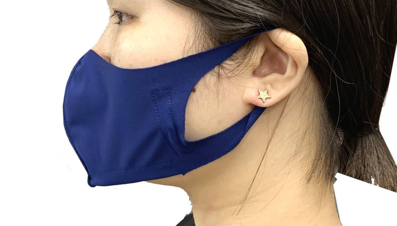 「下が開いてるi-Mask(アイマスク)」第2回抽選販売開始 - マスク内がムレにくく長時間の着用も快適に