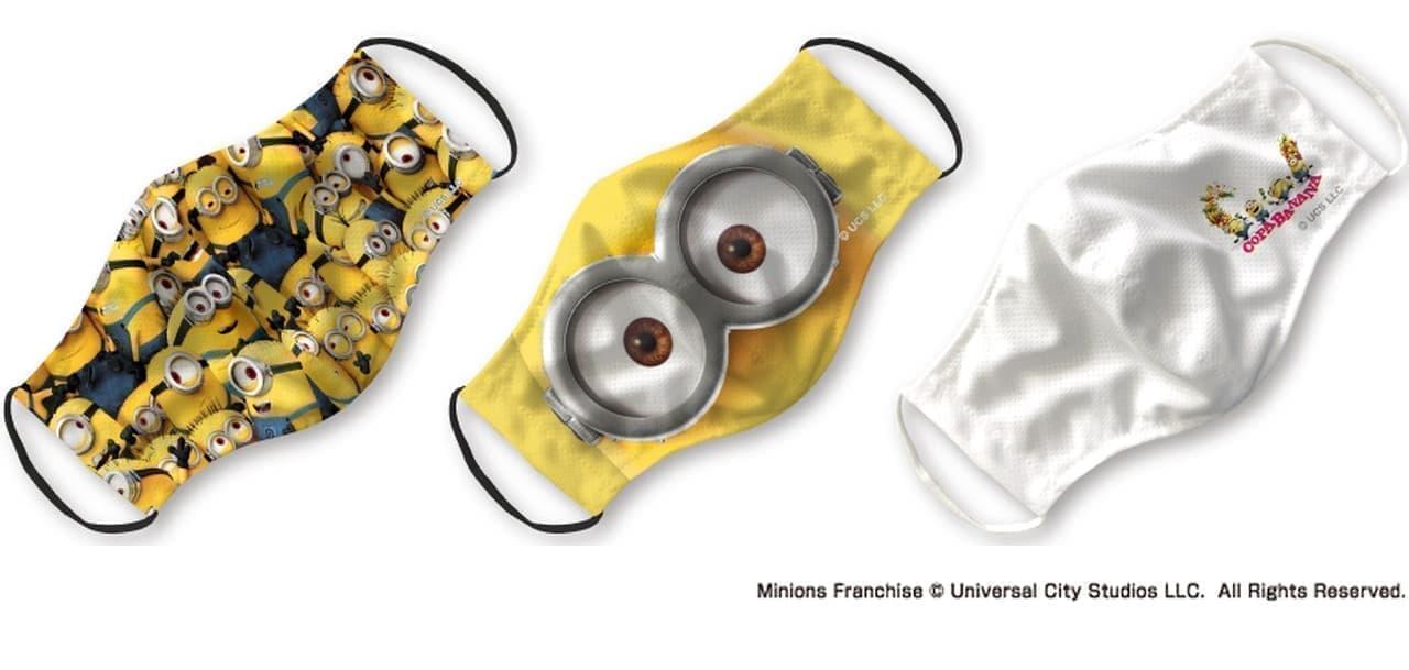 ミニオンをデザインしたマスク3種受注開始