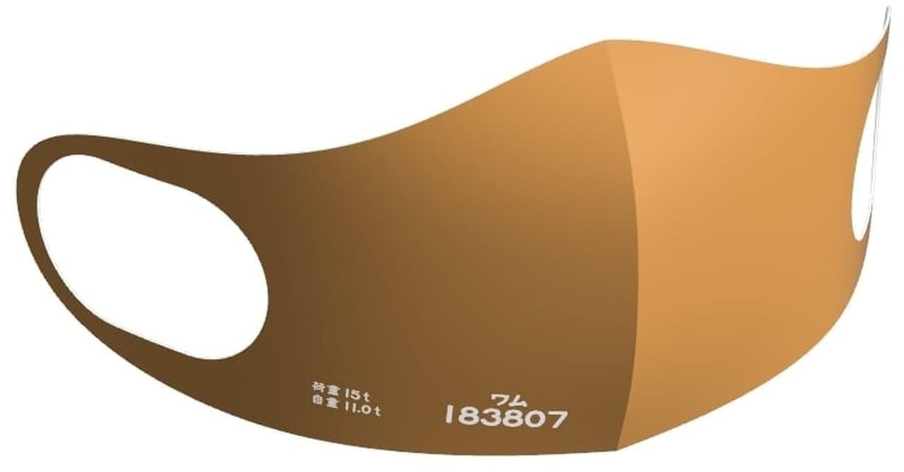 国鉄の貨物車両をコンセプトにしたマスク4種 ヴィレヴァンオンラインに登場