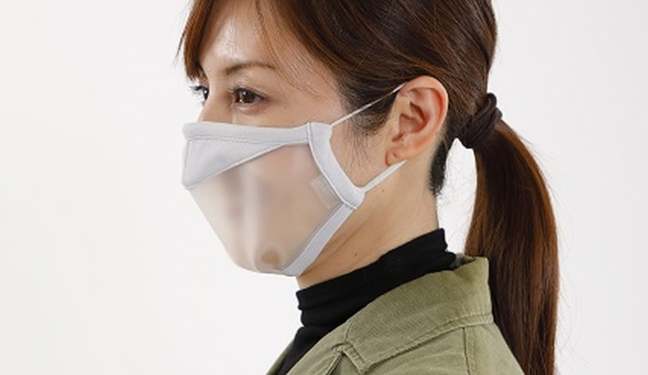 飛沫は通さないが空気は通す「透明マスク」発売 - フェイスシールドとマスクの良さを合わせ持った製品
