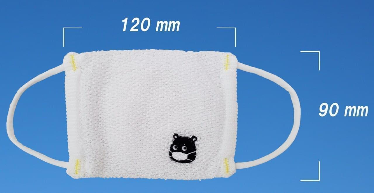 子ども向けのキュートなデザイン エアーメッシュニットマスク マスクベアー刺繍