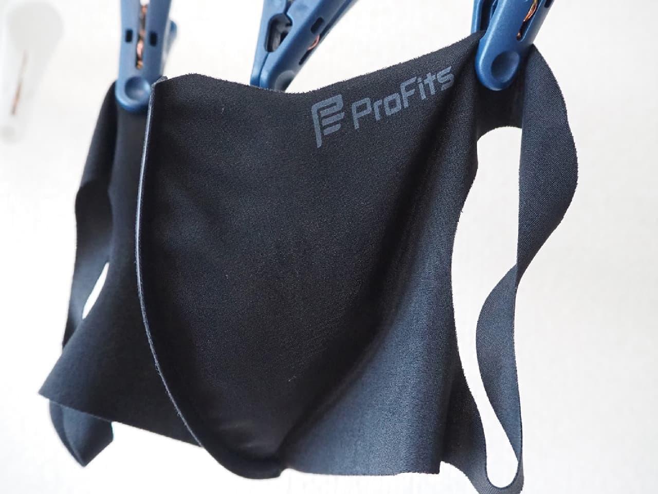 エレキバンのピップからランニング用マスク「プロ・フィッツ ランニングマスク」発売