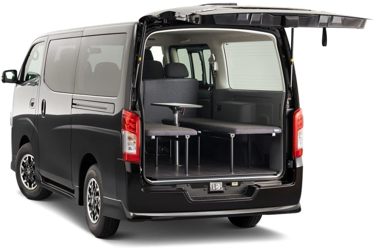 車中泊にぴったり!日産NV350キャラバン「マルチベッド」発売