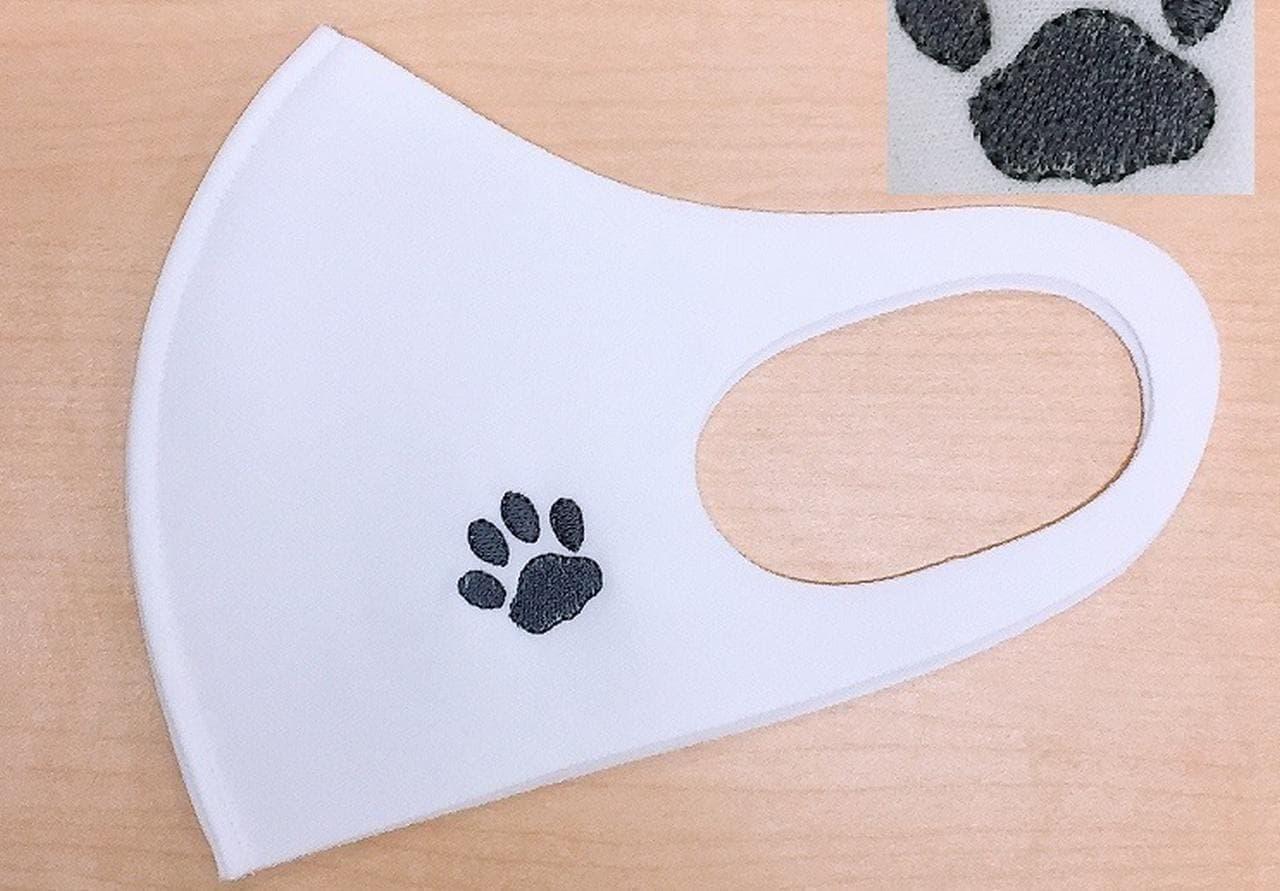 肉球マスク!洗濯後の「これ誰のマスク?」を解消するイオングループ リフォームスタジオの刺繍入り洗えるマスク