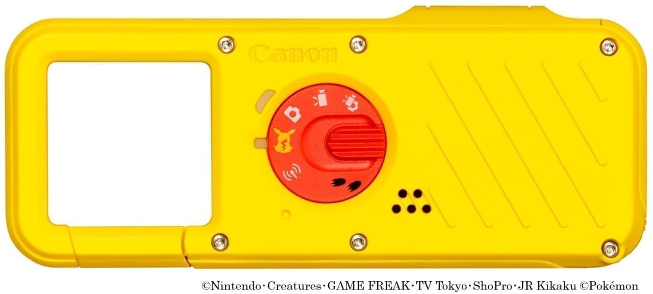 ピカチュウデザインのアソビカメラ キャノン「iNSPiC REC PIKACHU MODEL」発売