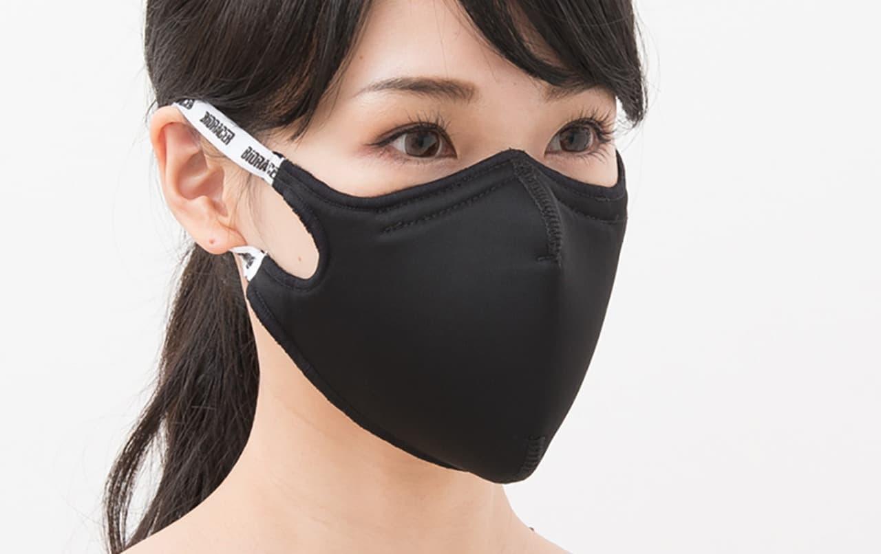 自転車ウェアメーカーが作ったスポーツマスクに新モデル登場 - 液体を弾いて飛沫感染を防止する「ステインガード」加工済み