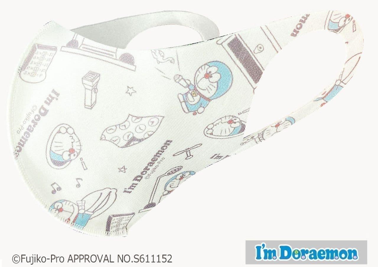 イオンから「アイム ドラえもんマスク」マスク サンリオのデザインプロデュースで総柄とワンポイントの2柄