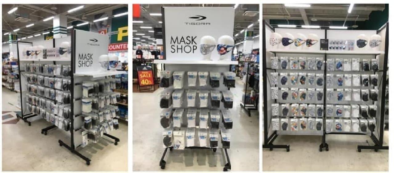 アルペンが「秋冬用マスク」販売開始