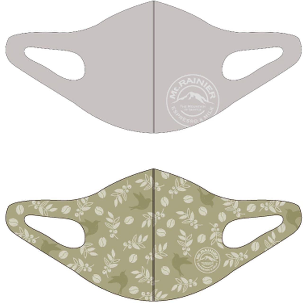 「チロルチョコマスク」や「コアラのマーチマスク」も! - イオングループのコックスが「企業コラボマスク」Part2の予約を受け付け中