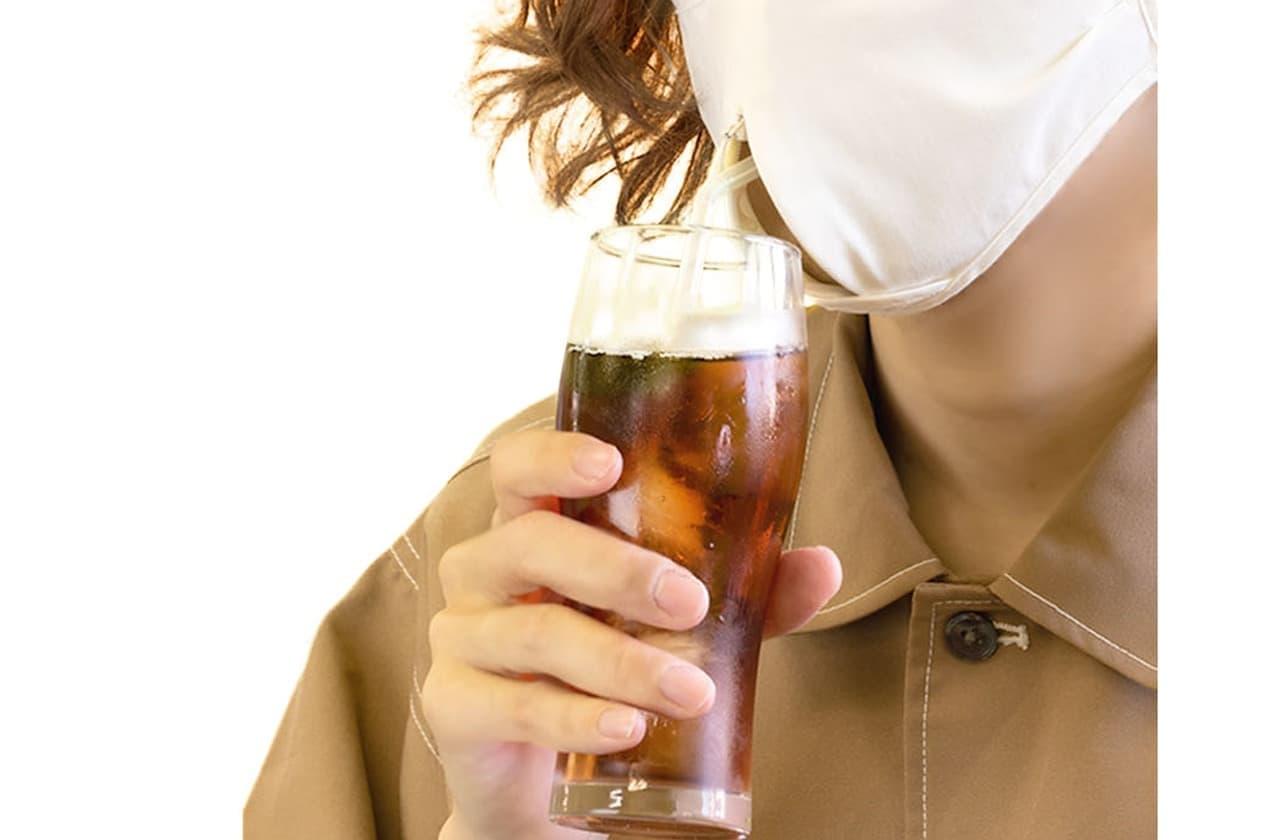 ファスナー付きのマスク「メイクキープ マスク」