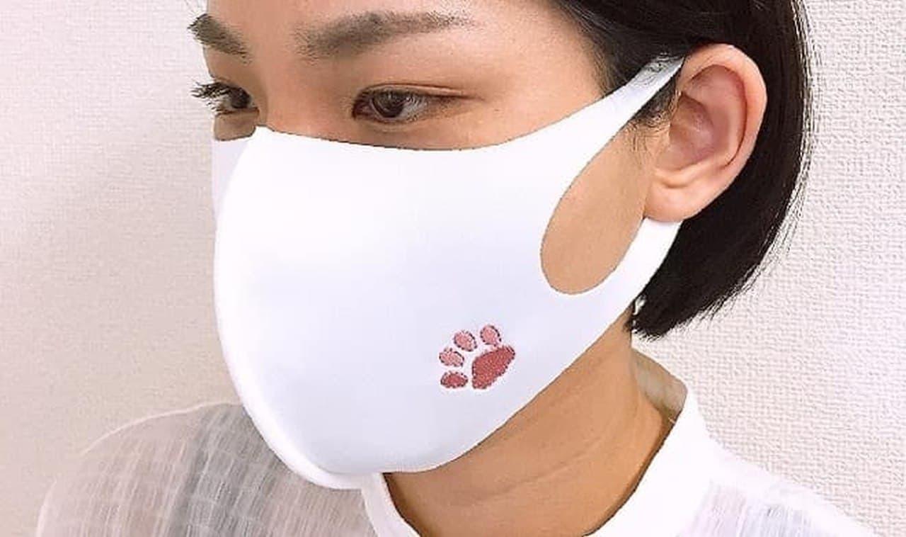 肉球ダブル!イオングループ リフォームスタジオの刺繍入り洗えるマスクに新柄登場