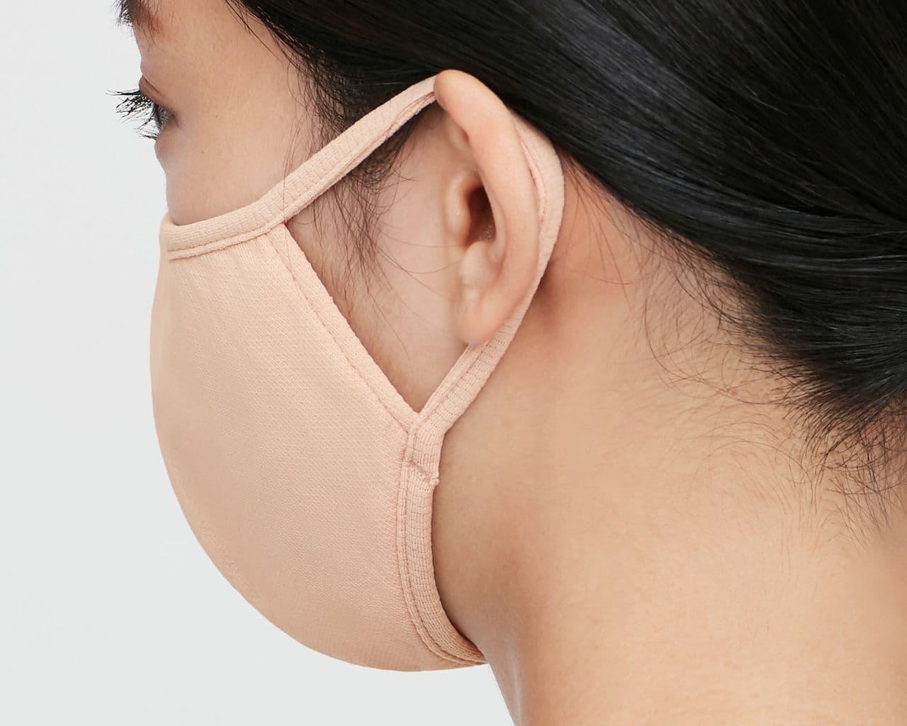 ユニクロの「エアリズムマスク」に新色「ベージュ」