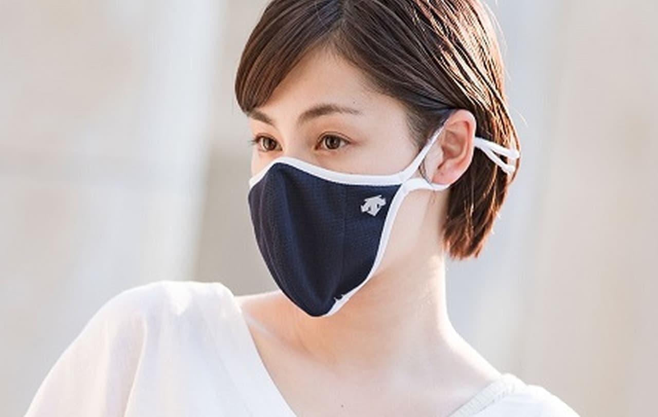 ファミマがデサントのスポーツマスク「デサント アスレティック マスク」を数量限定で販売