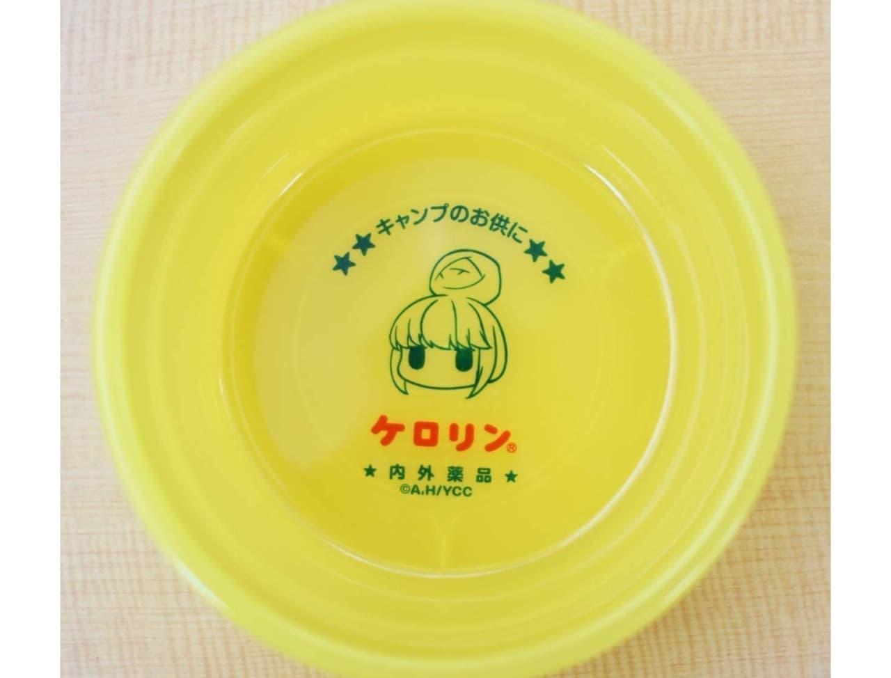 志摩リンを抱えて温泉へ!「ゆるキャン△ケロリン桶」10月15日発売