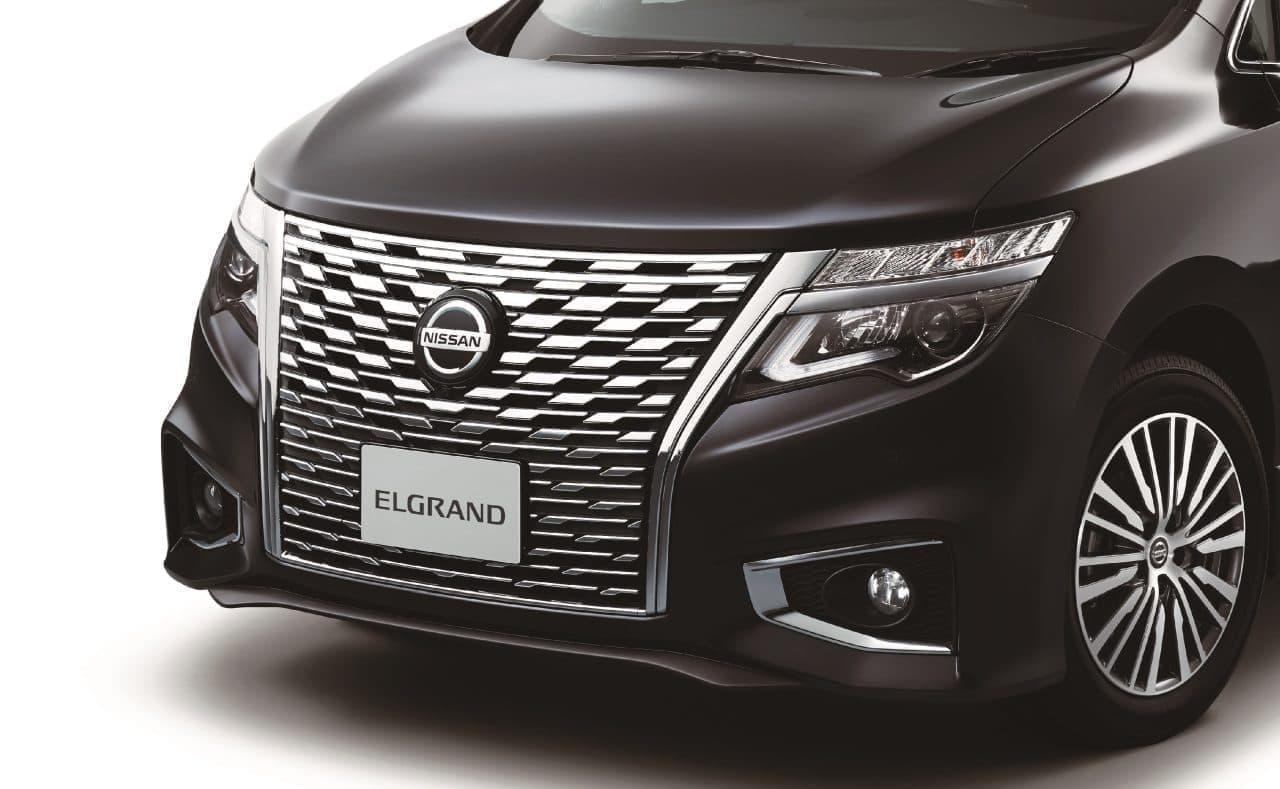日産「エルグランド」マイチェン - デザインを一新し先進安全技術を拡充