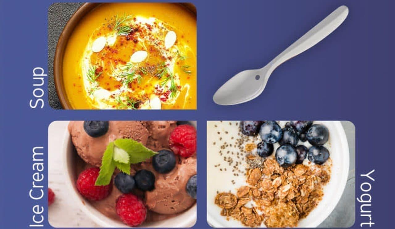 スプーンでダイエット? 例えば低糖質ヨーグルトも甘く感じる「SpoonTEK」