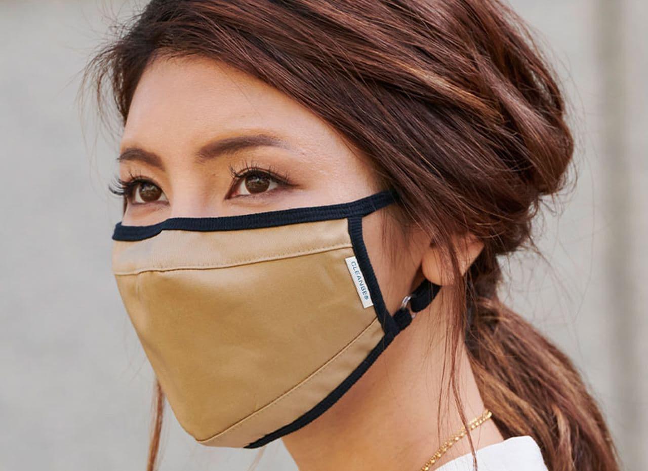 耳の近くまでワイドにカバー スウィートマミーから「ワイドガード鼻高マスク」発売