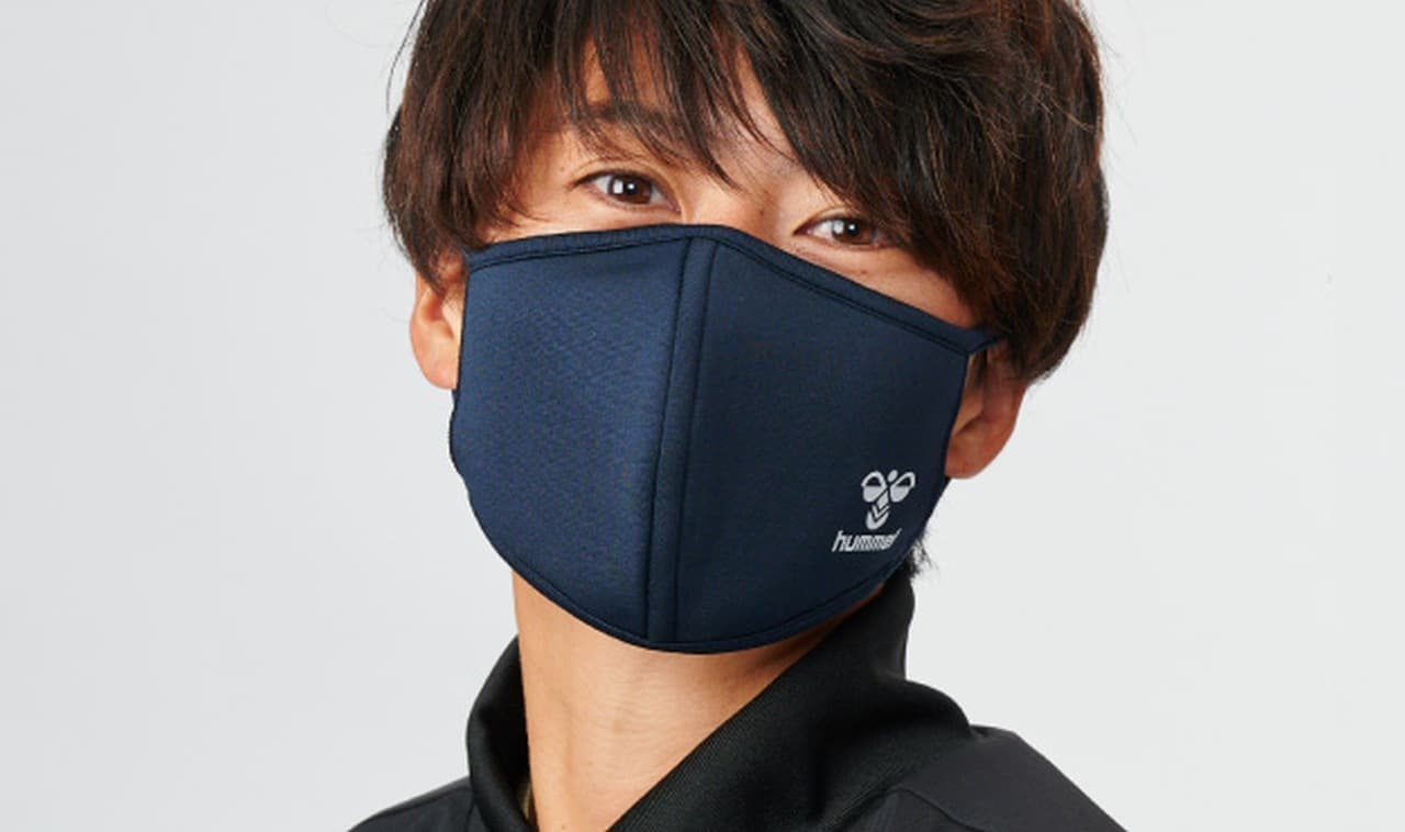 デンマークのスポーツブランドヒュンメルから「ヒュンメル保温マスク」発売