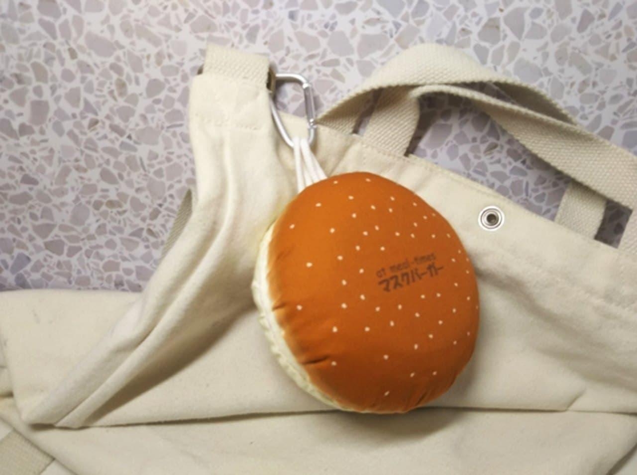 ハンバーガー型のマスク置き登場! テーブル上で自然になじむデザイン