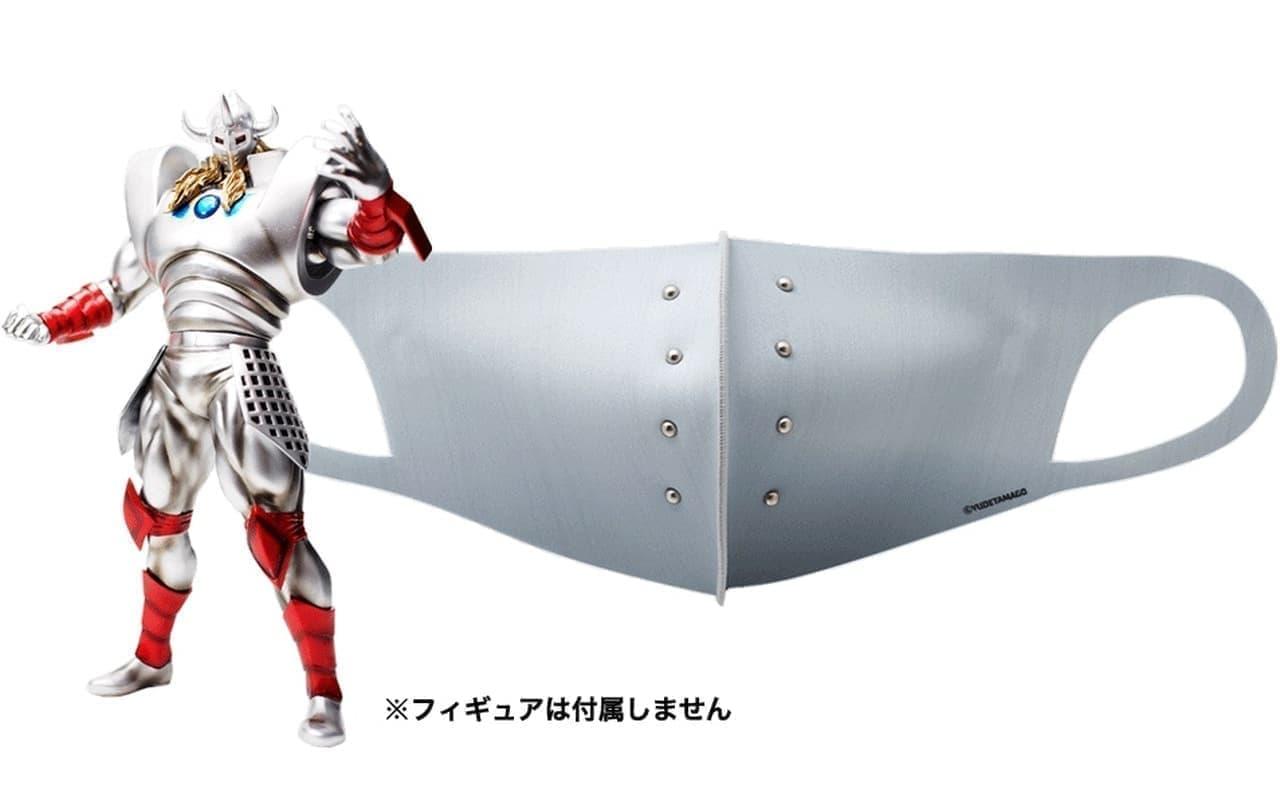 「キン肉マン」「ウルトラマン」「ゴジラ」をイメージしたCCPキャラクターデザインマスク第2弾 予約受付中