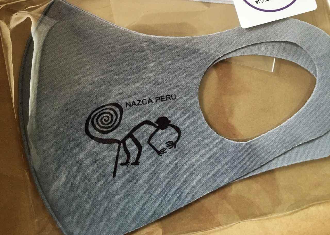 ナスカの地上絵をモチーフにしたマスク発売