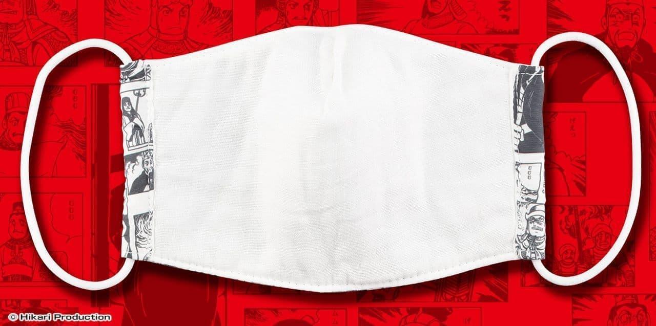 「横山三国志」デザインのマスク発売!「むむむ柄」と「げぇっ柄」のセット