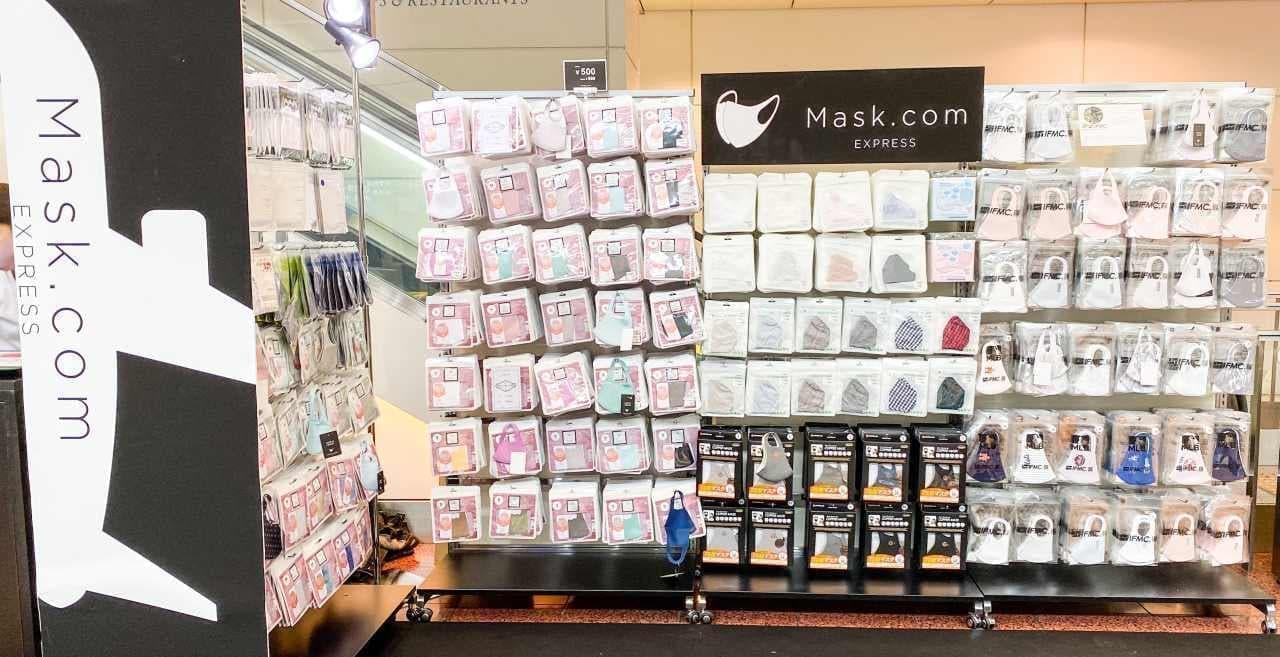 イオングループのコックス ファッションマスク専門店「Mask.com EXPRESS」を羽田空港に期間限定オープン