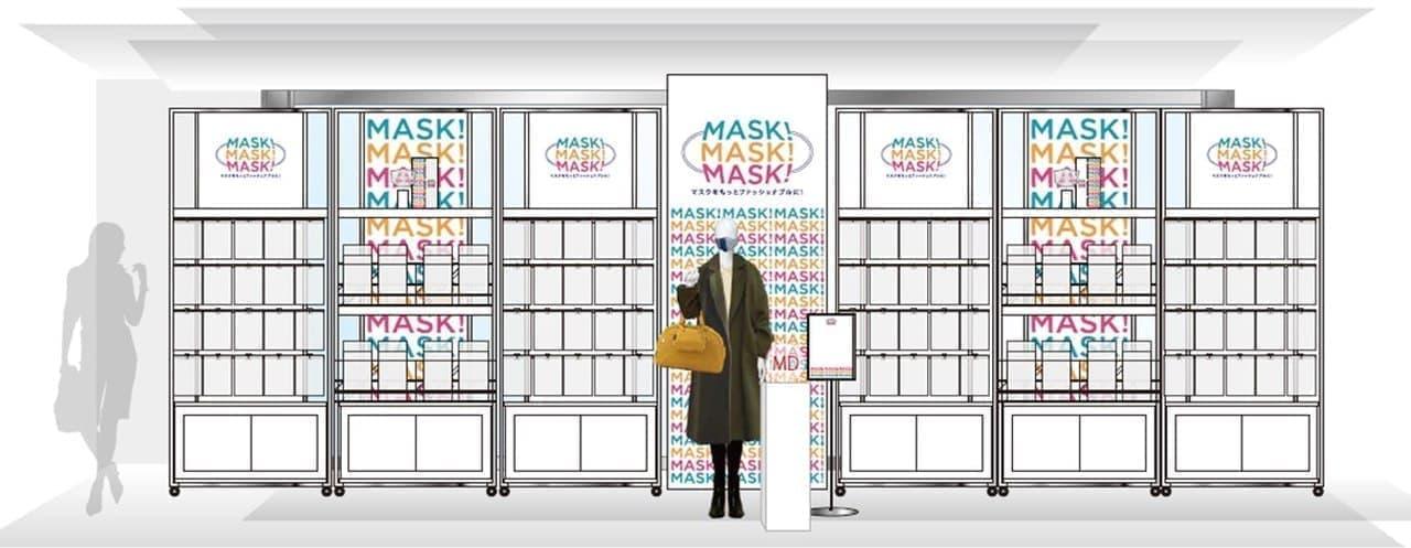 クリエイターデザインマスクも!そごうと西武にファッションマスク専門売場「MASK!MASK!MASK!」