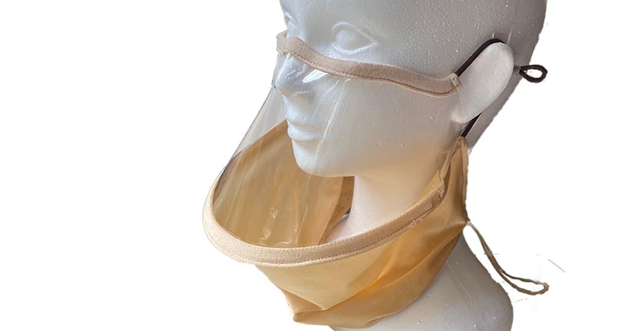 歌っても飛沫が飛散しにくい透明マスク「歌のおけいこ」