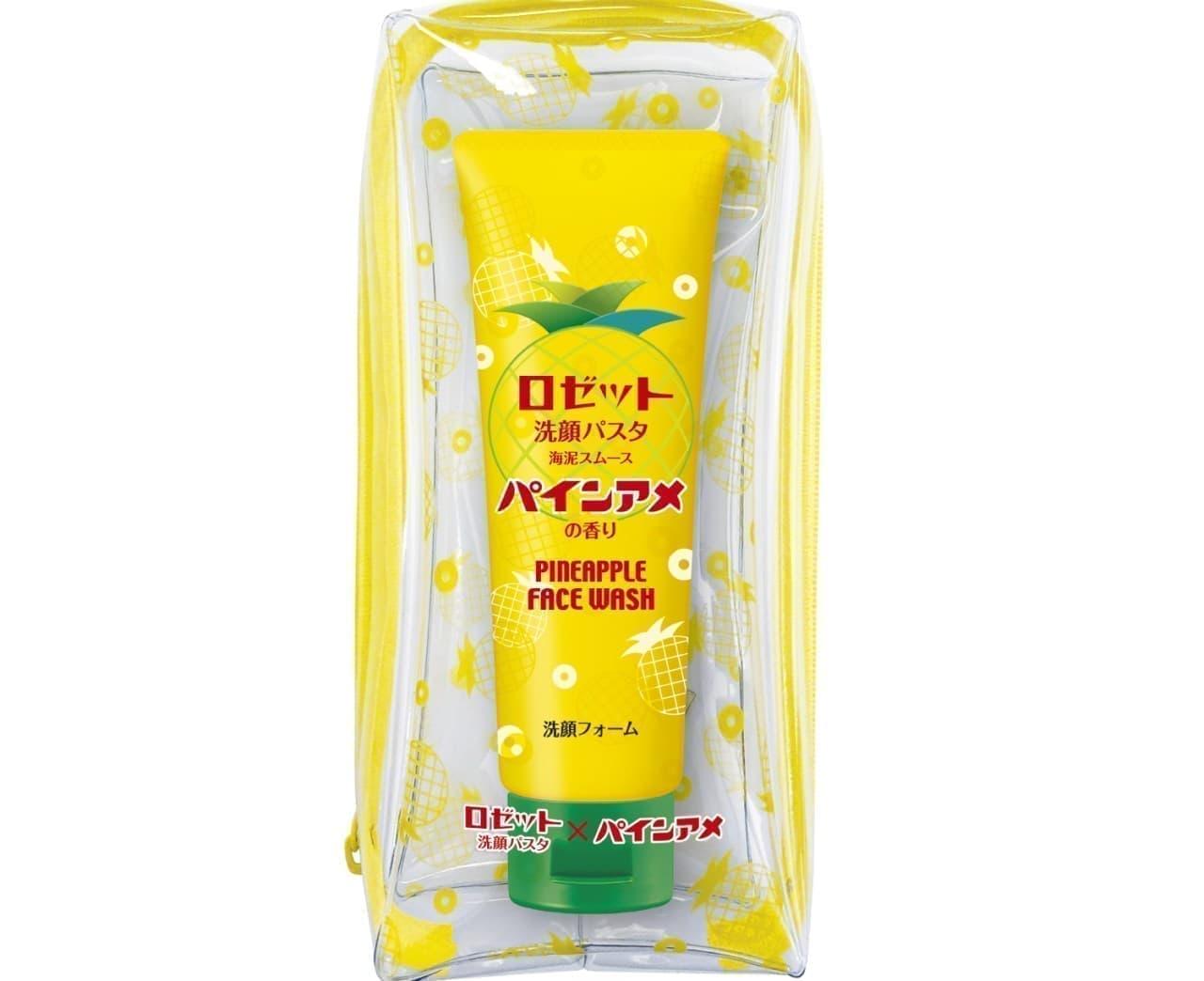 パインアメで洗顔した気分♪「ロゼット洗顔パスタ 海泥スムース パインアメの香り」発売