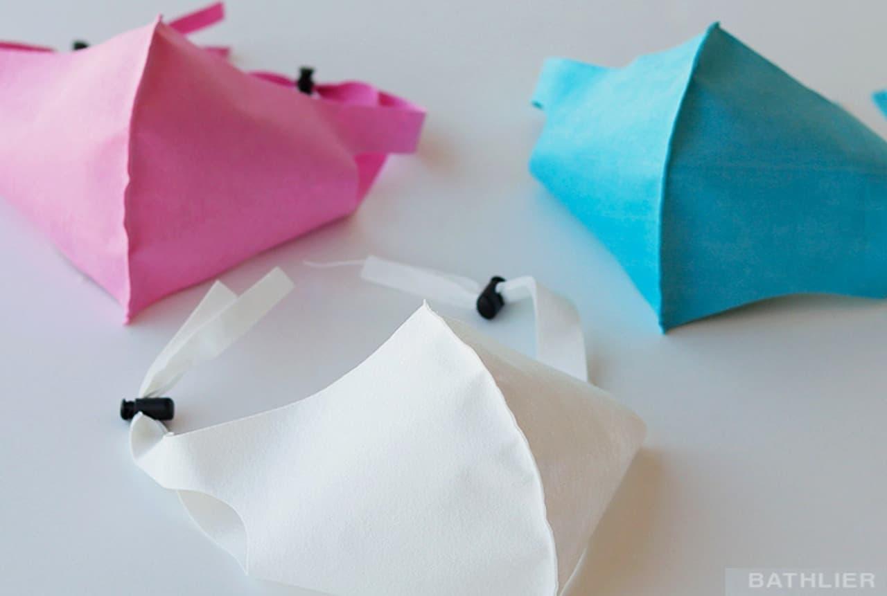 バスローブ素材を採用! お風呂で洗えるマスクに新色登場