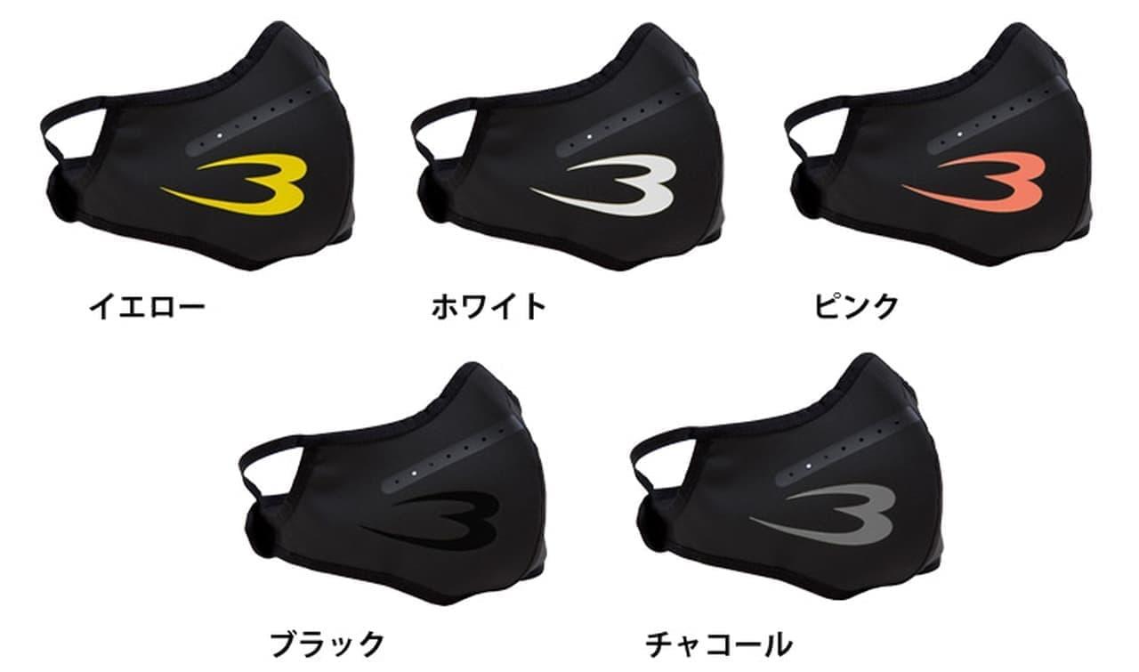 パンチングホールで呼吸しやすい「BMスポーツマスク」