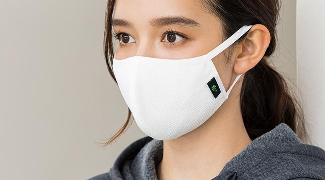イオン「トップバリュ セレクト セリアントマスク」を発売