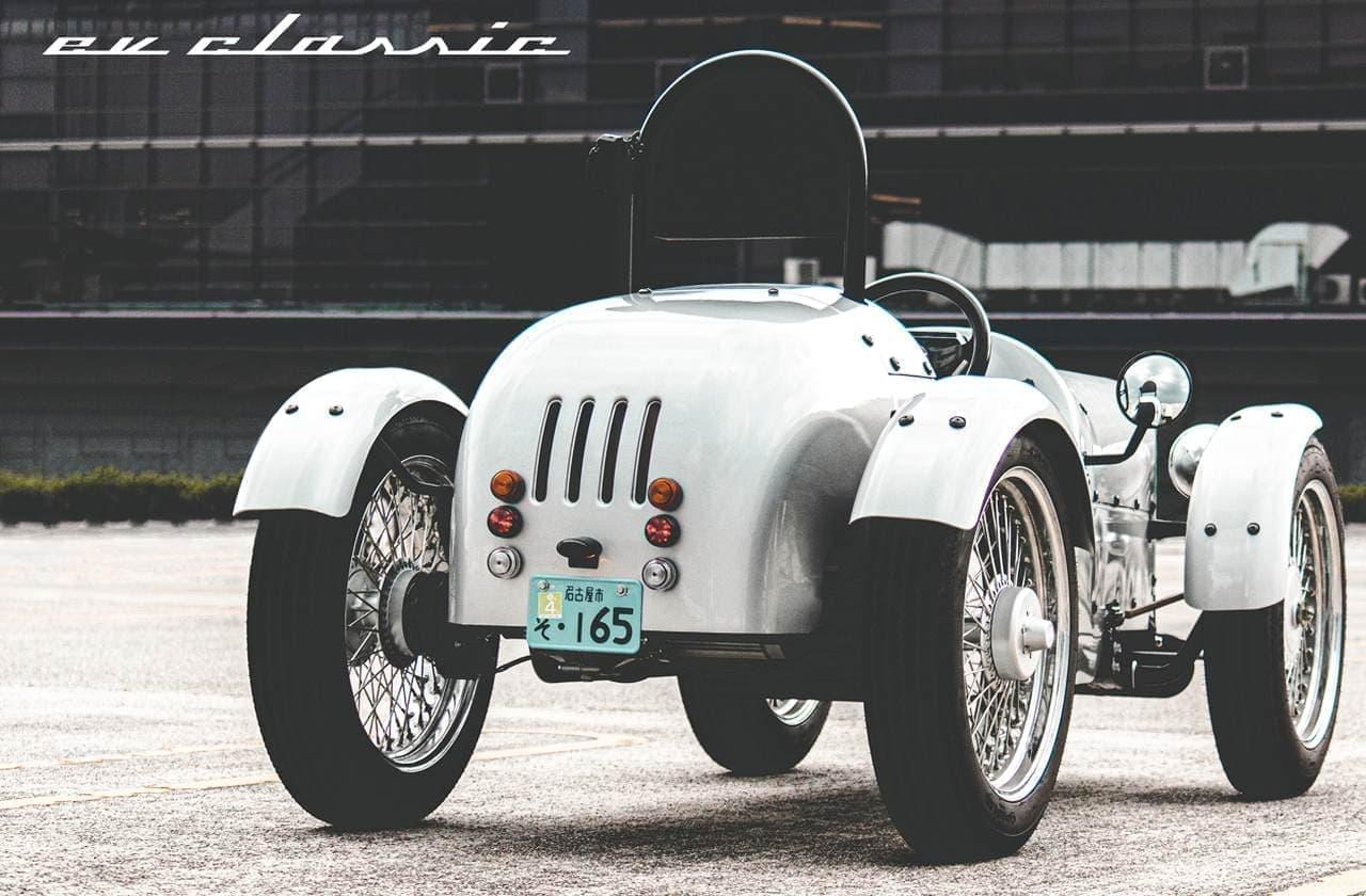 普通免許で公道を走れる電動クラシックカー ブレイズ「EV CLASSIC」二次予約スタート