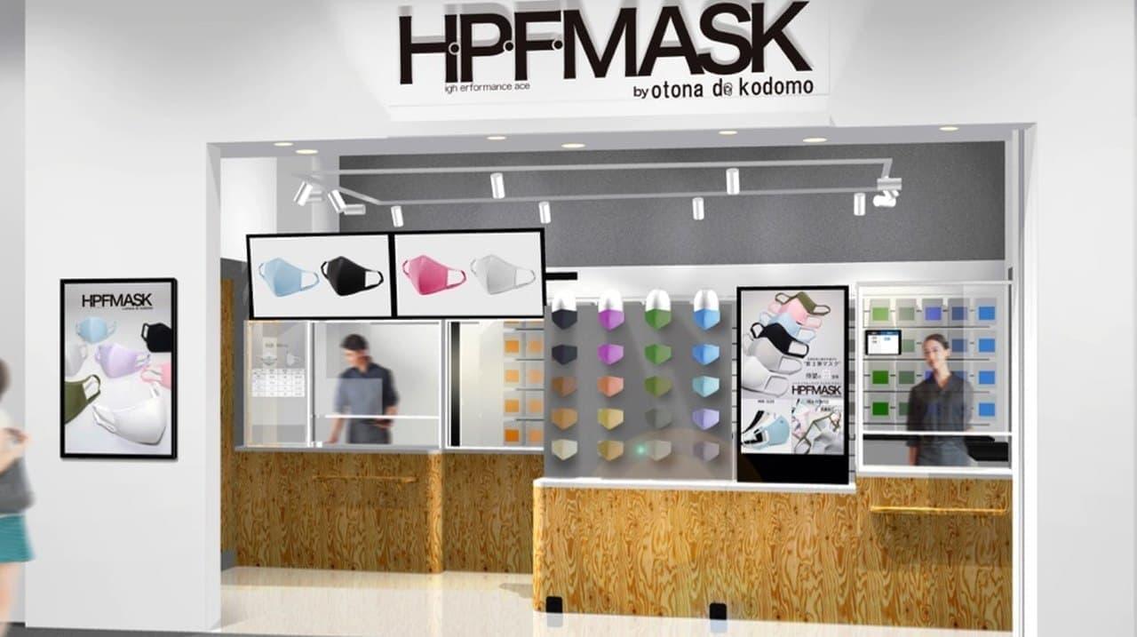 食品と同じくらいの衛生管理でマスクを販売