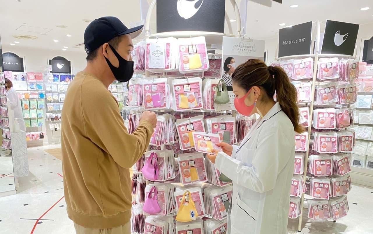 マスク専門店「Mask.com」が有楽町マルイ1Fに