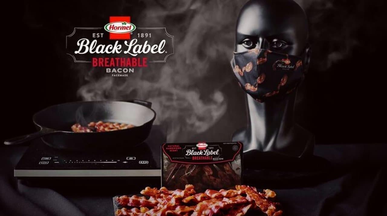 ベーコンの香りのマスク ブラックラベルの「Breathable Bacon(吸えるベーコン)」
