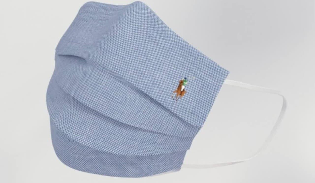 ラルフローレンのシャツ素材マスク「Poloクロスマスク」