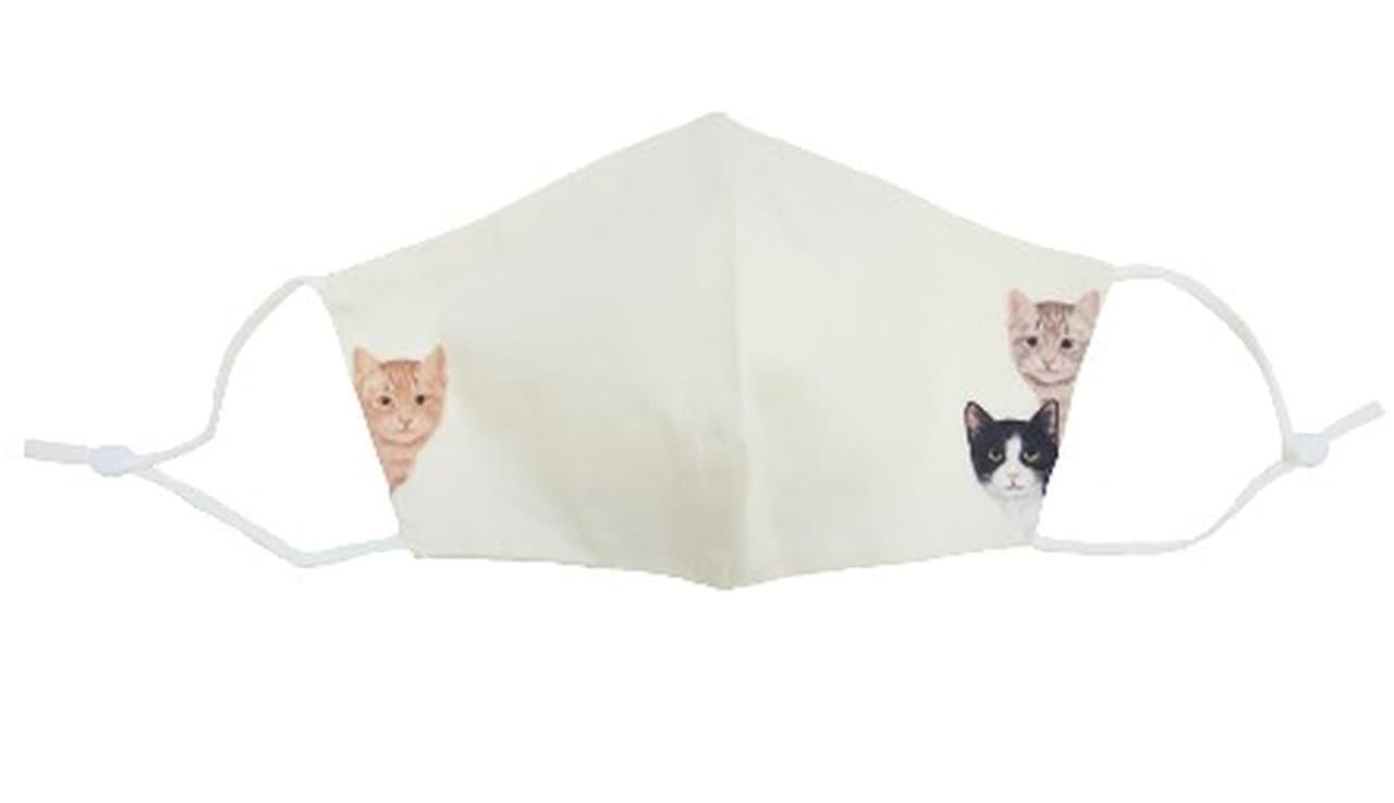 ひょこっと顔を出したネコがかわいいネコ×3のマスク ヴィレヴァンオンラインに登場