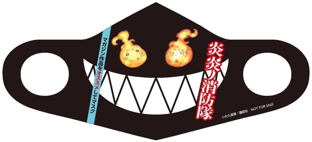 『彼女、お借りします』『進撃の巨人』デザインも! 「マガジンの作品を推してマスク」11月17日展開開始
