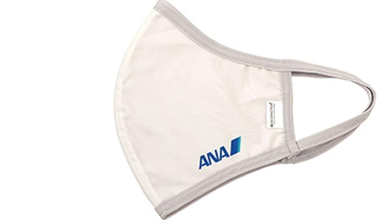 ANAがロゴ入りマスクを公式サイトで発売