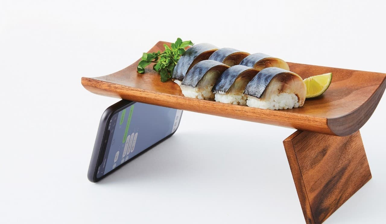 スマホを差さないと使えない皿「バランス皿」