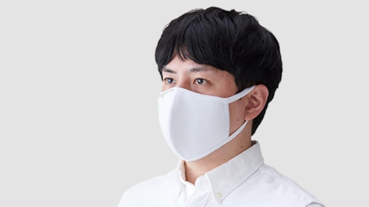 キングジム 光でウイルスの感染能力を99%低減させる「抗ウイルスマスク」発売