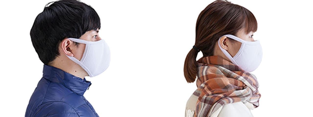 キングジム ふんわり起毛の「ぬくもりマスク」発売 - 太陽光を熱に変換して保温!