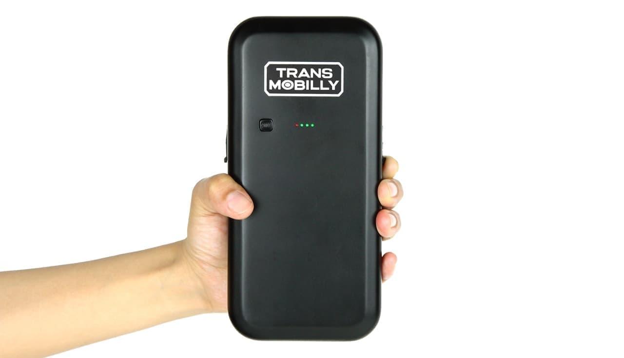 災害時にスマートフォンを充電できる「防災する自転車II」発売