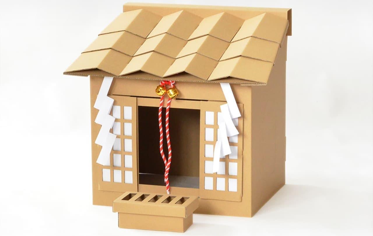 ダンボールでできた「ネコ神社ハウス」Kibidangoに登場! 爪とぎハウスにもなるネコハウス
