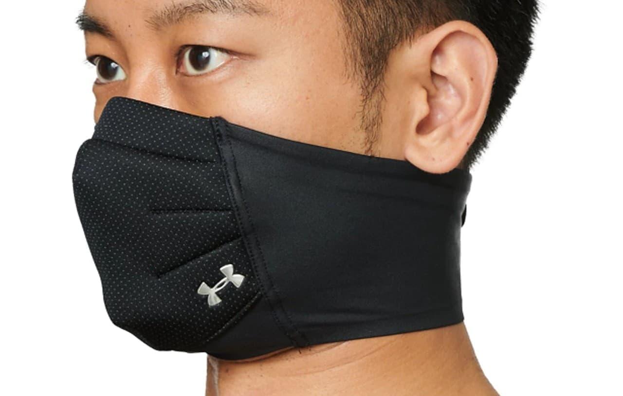 アンダーアーマー「UAスポーツマスク」に2つの新商品