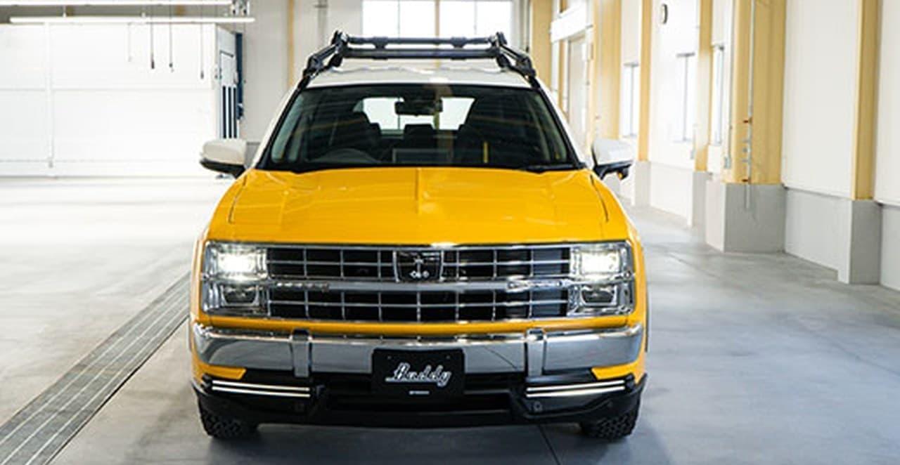 光岡自動車のSUV「Buddy」増産決定! 想定を上回る受注に対応